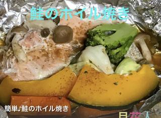 recipe-02 10.jpeg