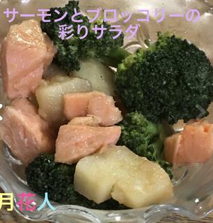 recipe-03 2.jpeg